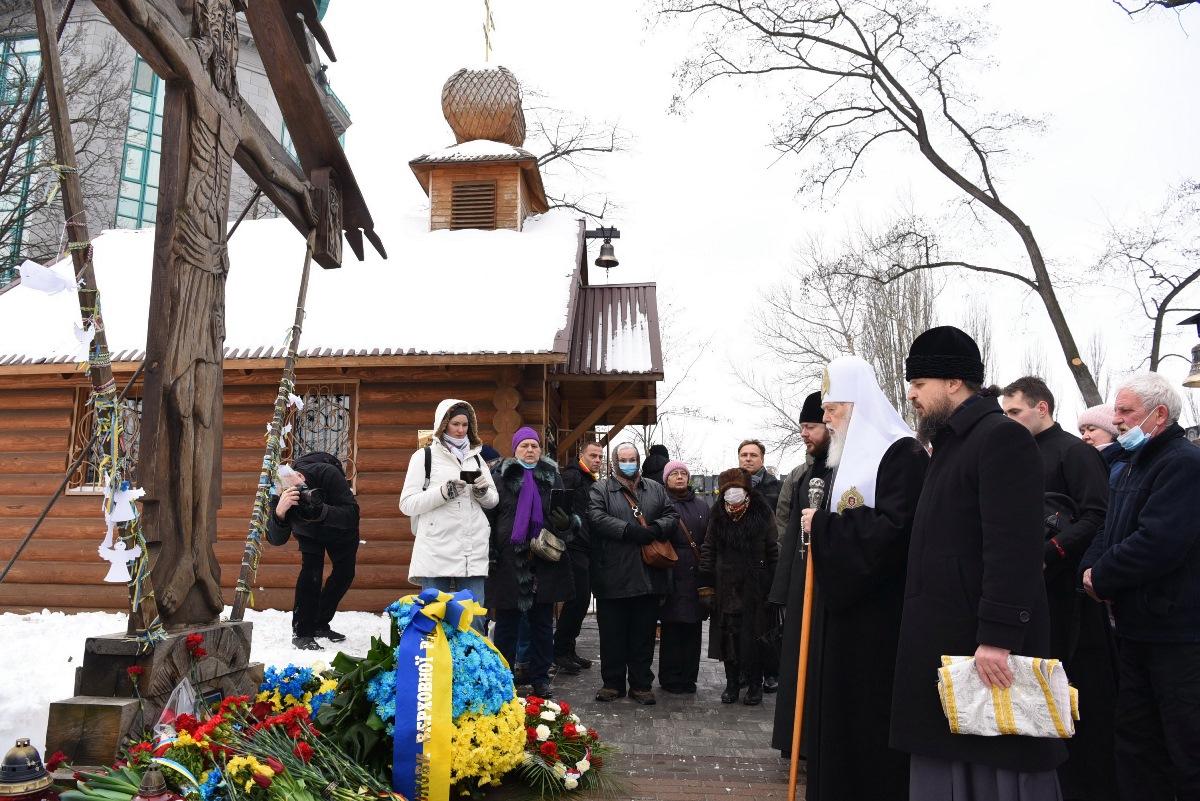 Патріарх Філарет вшанував пам'ять Героїв Небесної Сотні
