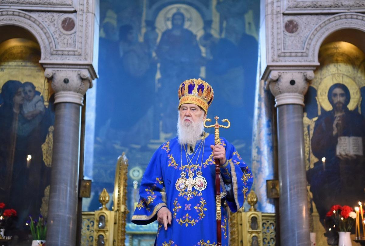 """""""Образ митаря – приклад смирення, яке приводить людину до спасіння"""" – Патріарх Філарет"""