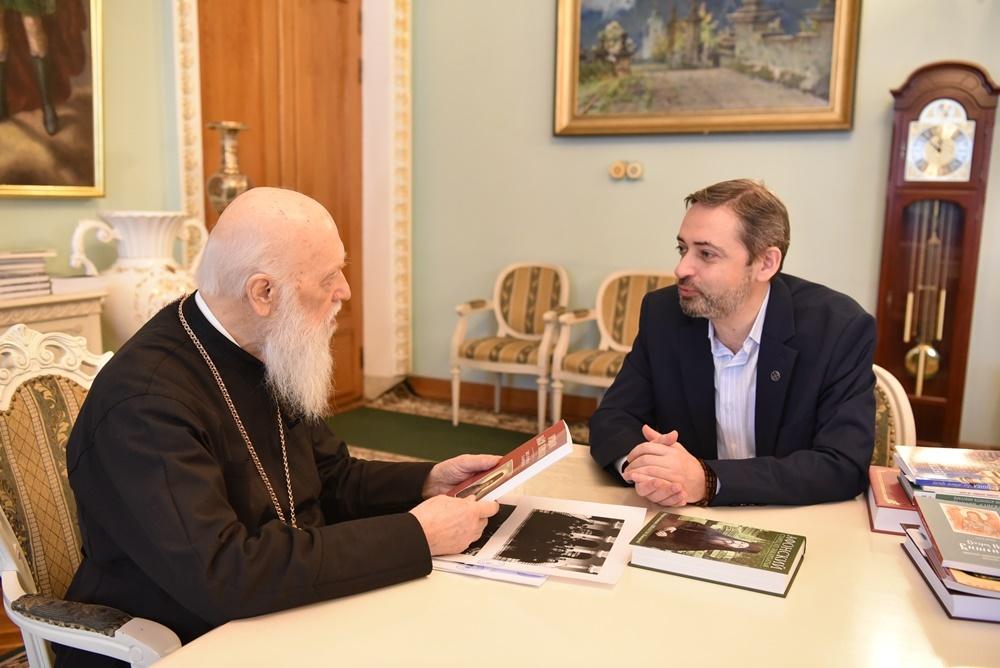 Патріарх Філарет зустрівся з відомим дослідником Афону Сергієм Шумилом