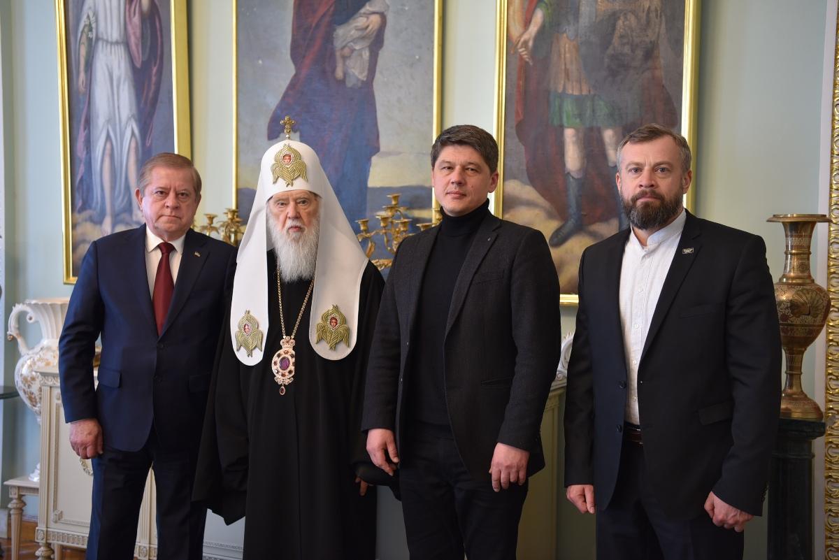 Патріарх Філарет відзначив церковними нагородами представників Національного форуму «Трансформація України»
