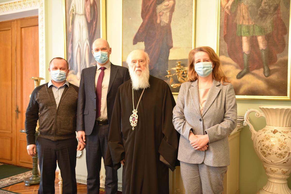 Патріарх Філарет зустрівся з головою Державної служби України з питань етнополітики та свободи совісті Оленою Богдан