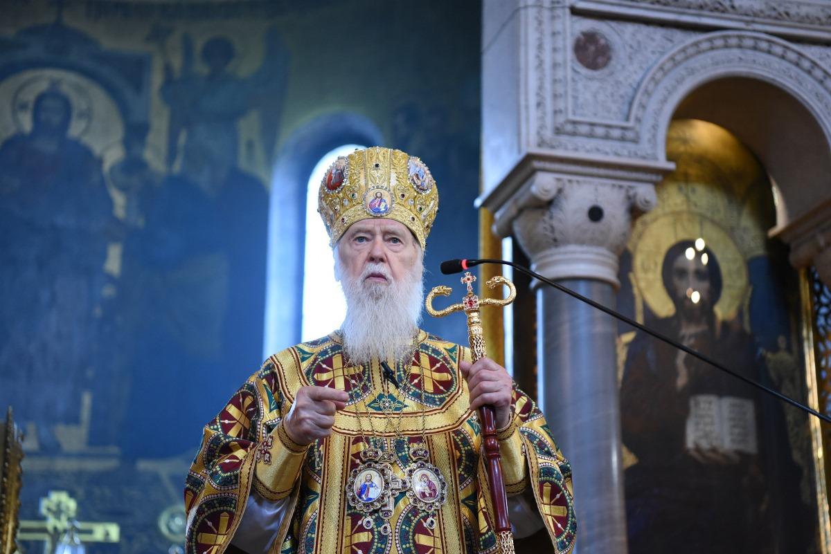 """""""Настанови Господа Ісуса Христа нам треба пам'ятати завжди і ними керуватися у житті"""" – Патріарх Філарет"""