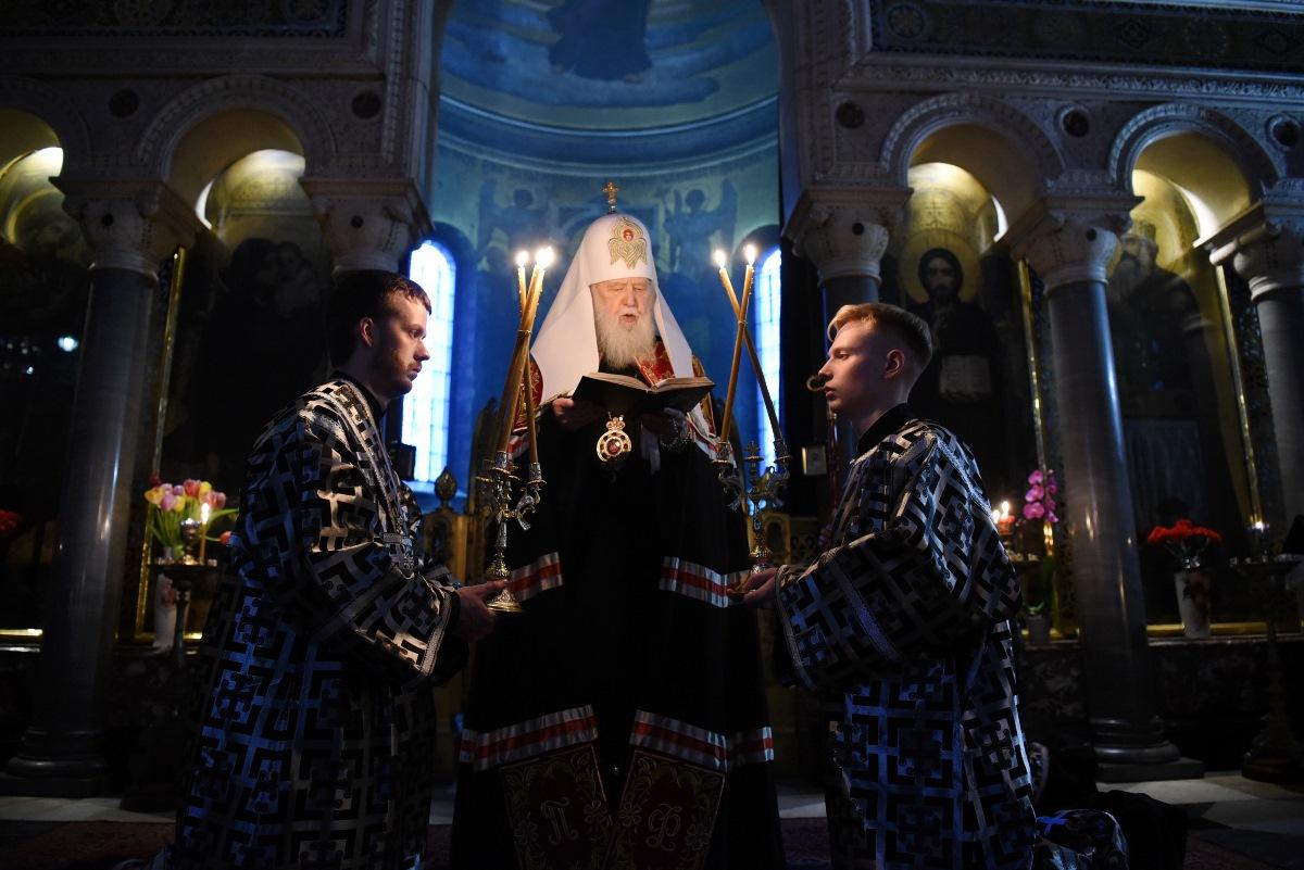Святійший Патріарх Філарет звершив Вечірню з чином прощення