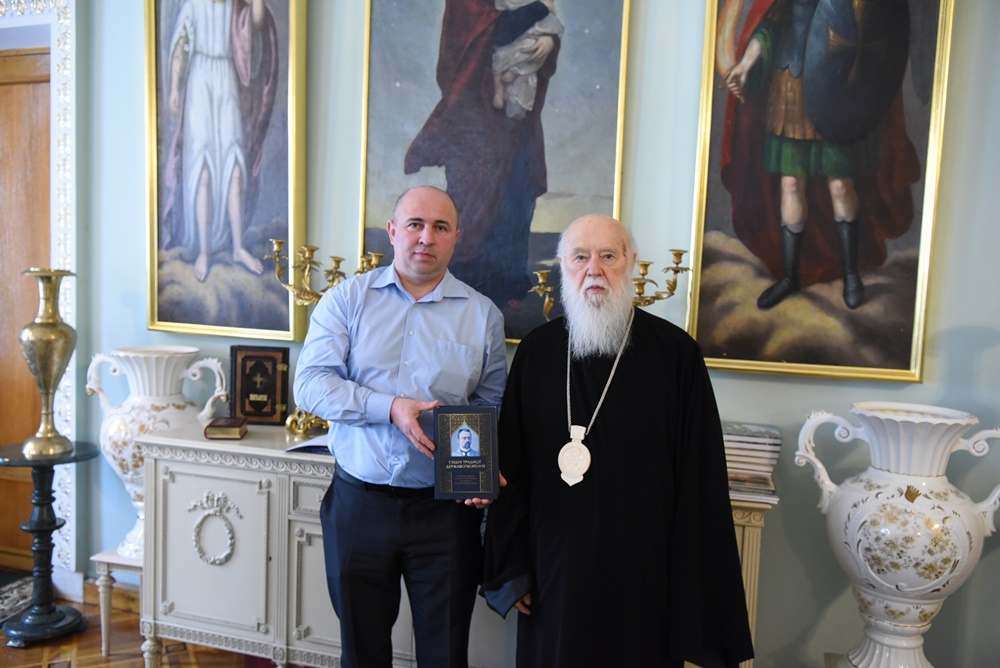 Патріарх Філарет зустрівся із істориком Володимиром Омельчуком