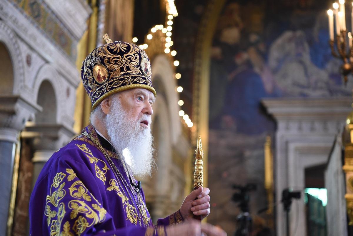 Патріарх Філарет: «Піст – благоприємний час для покаяння»