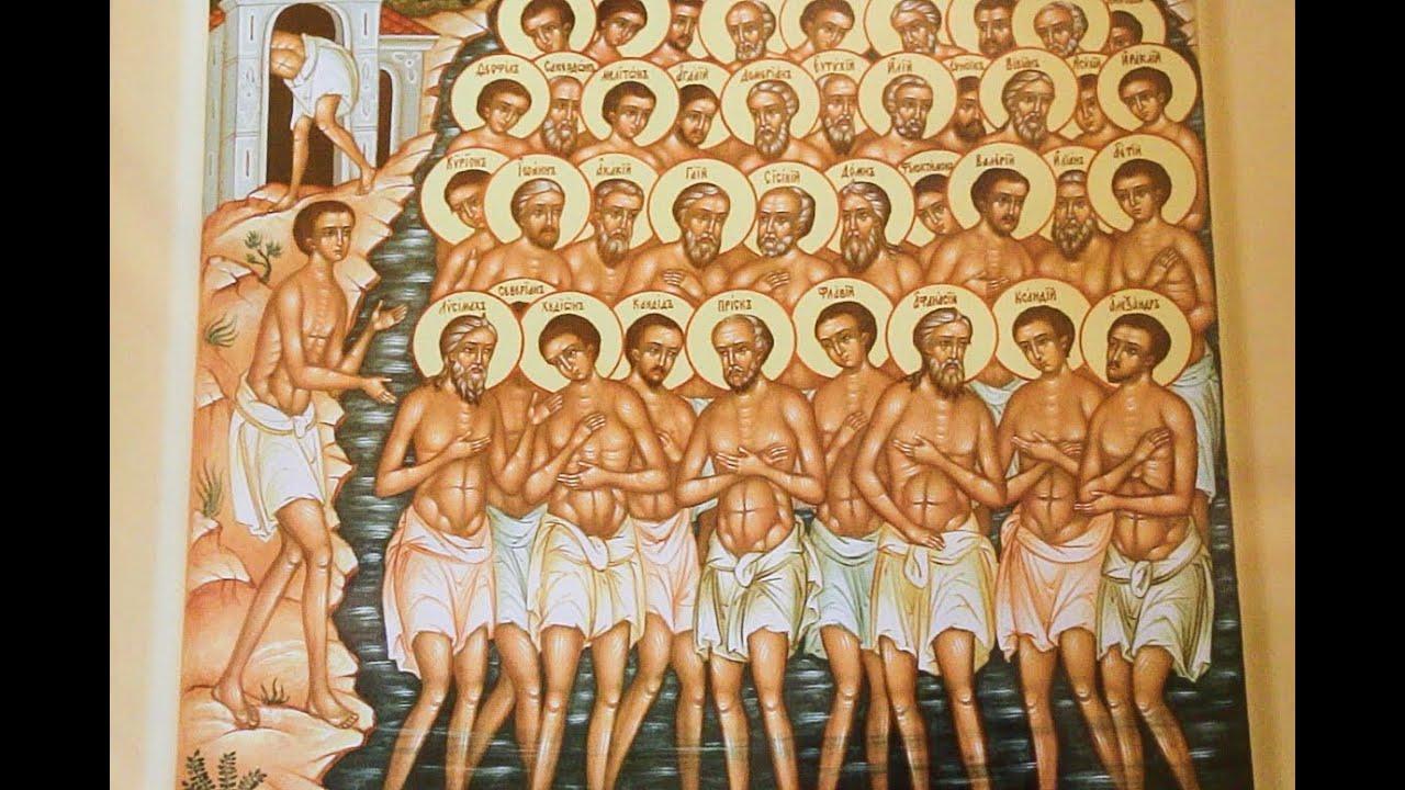 22 березня пам'ять святих 40 мучеників, що в Севастійському озері мучилися