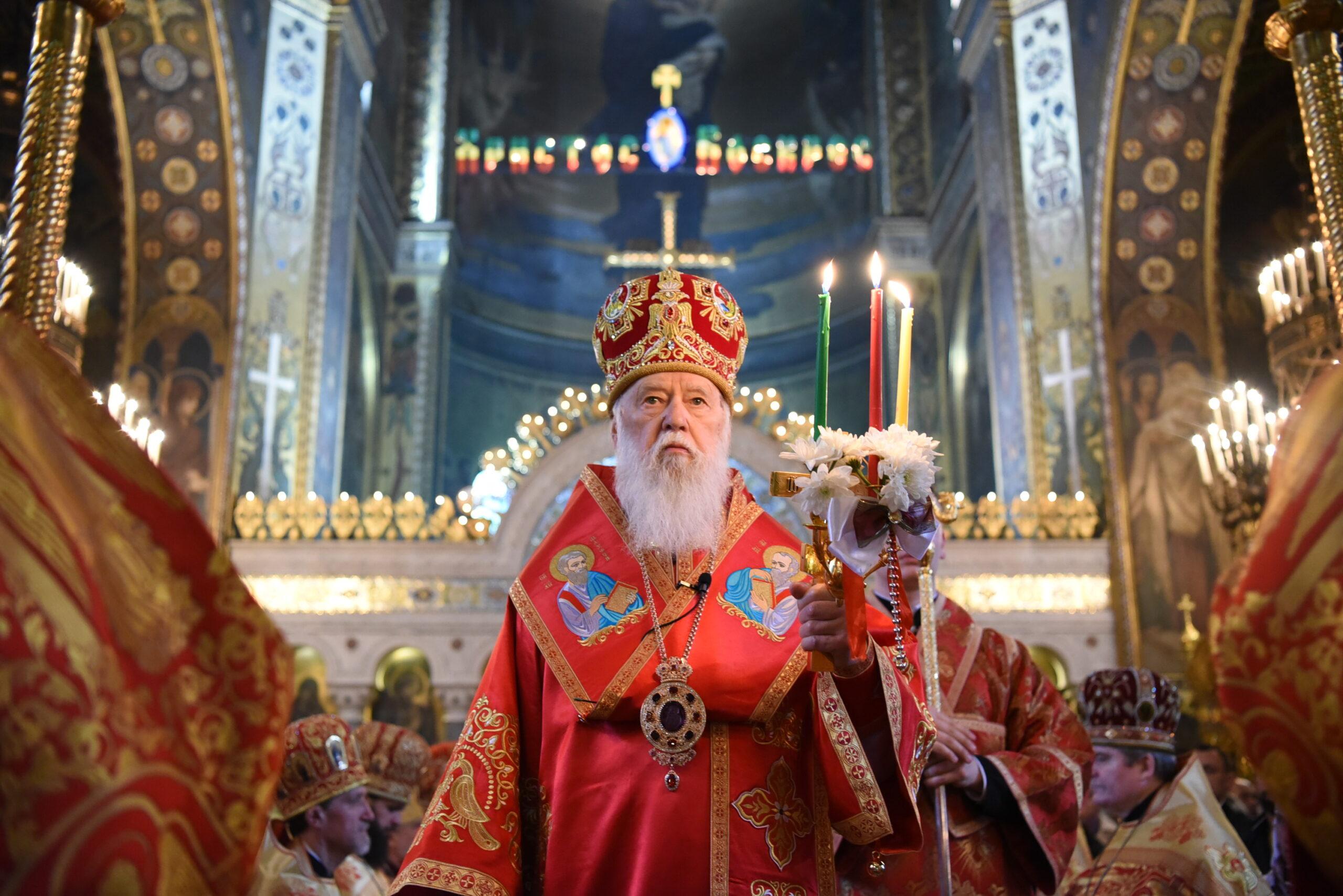 ПАСХАЛЬНЕ ПОСЛАННЯ Патріарха Київського і всієї Руси-України Філарета (UA/ENG)