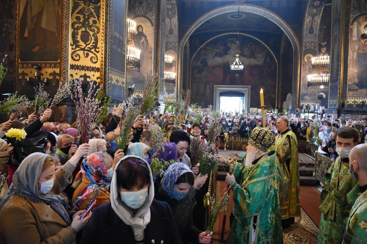 Патріарше богослужіння у свято Входу Господнього в Єрусалим