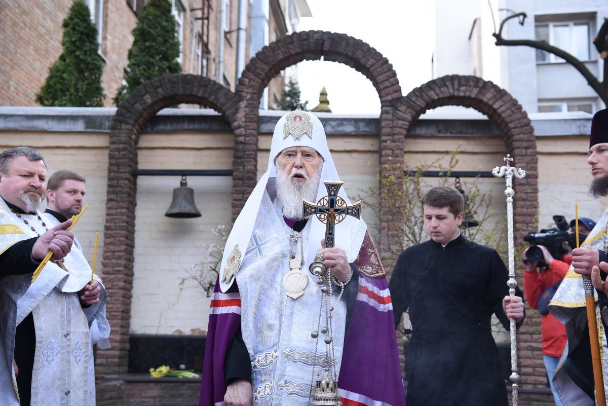 Патріарх Філарет вшанував пам'ять ліквідаторів та всіх жертв Чорнобильської катастрофи