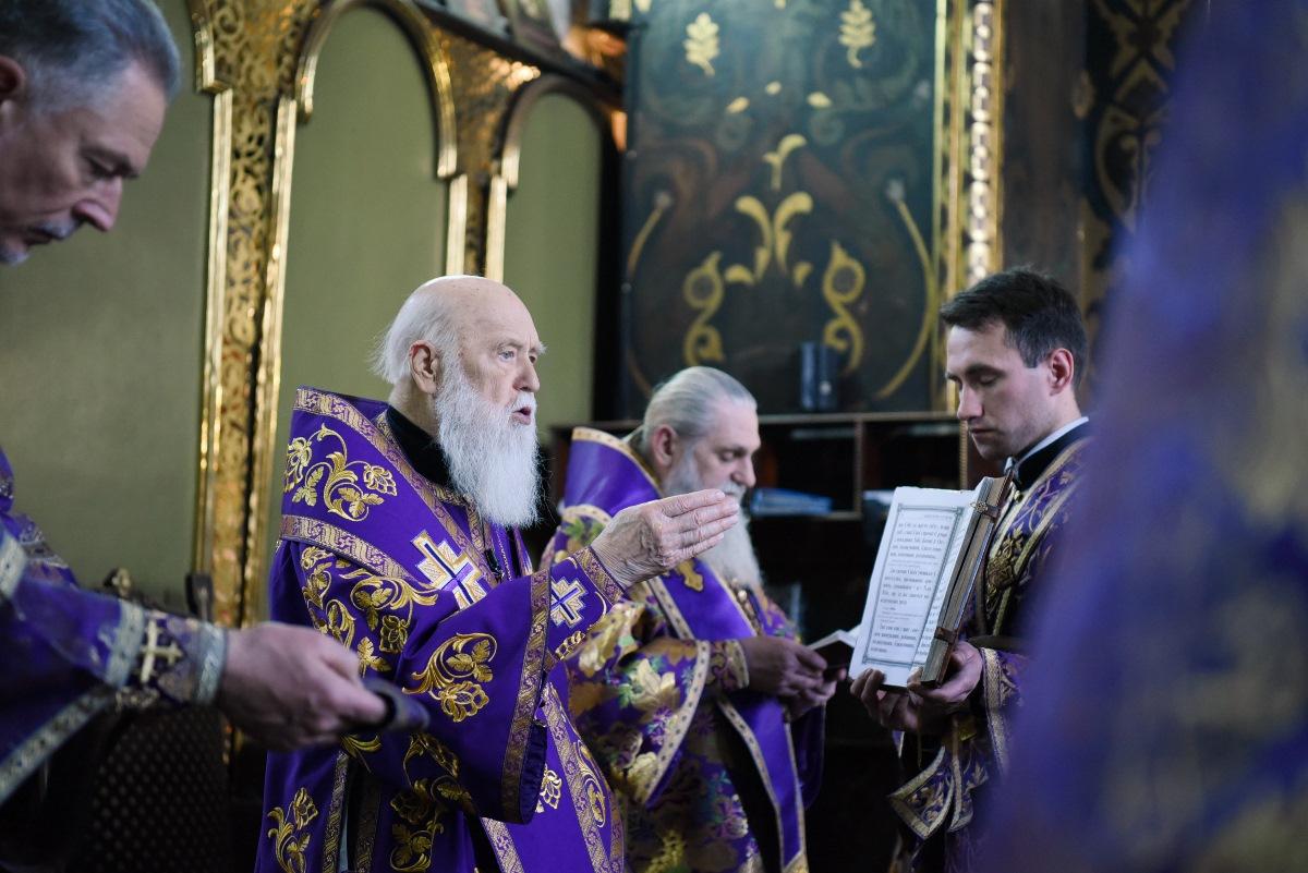 Патріарше богослужіння у Великий четвер, спомин Таємної Вечері