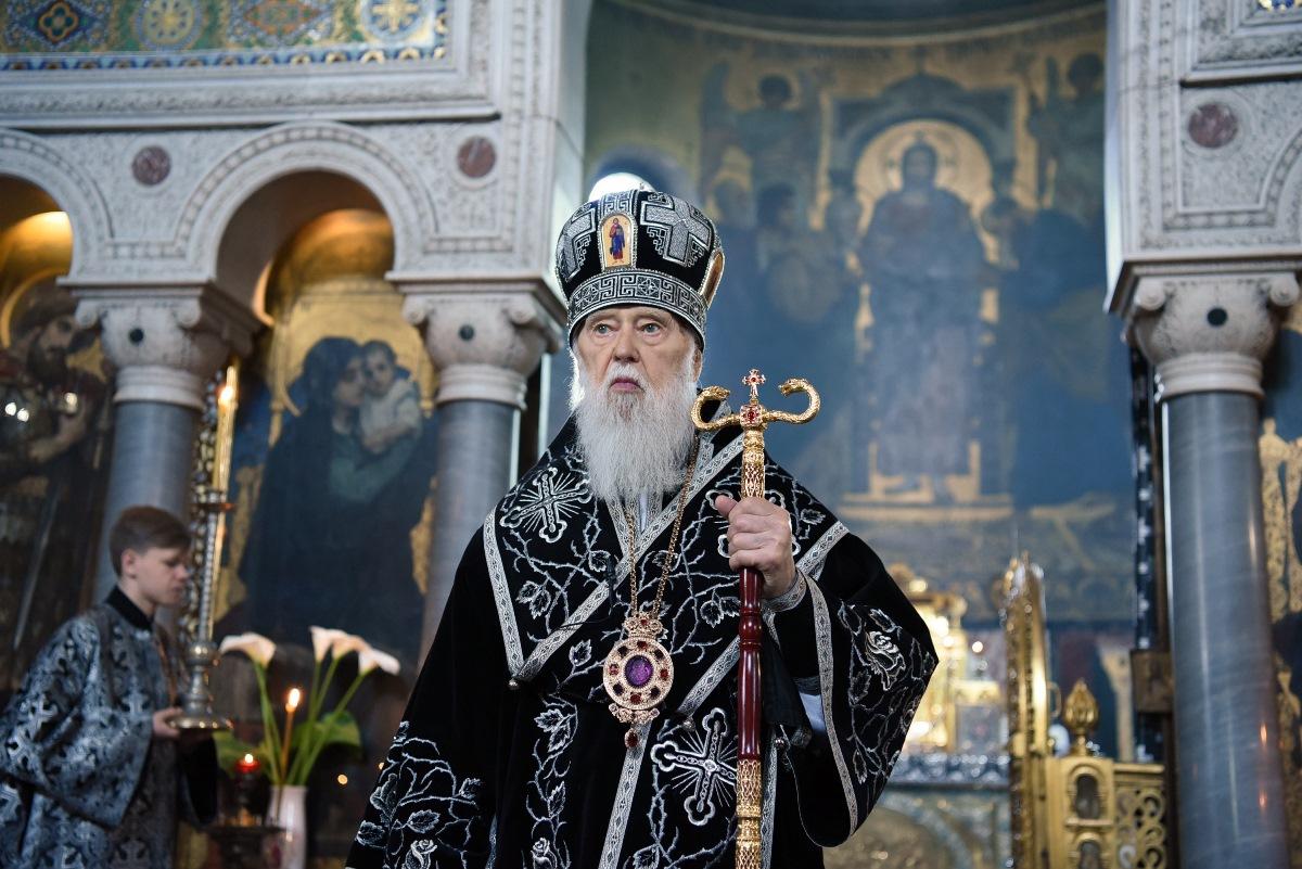 Проповідь Патріарха Філарета після чину винесення Плащаниці Господа Ісуса Христа