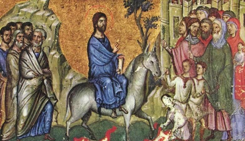 25 квітня – свято Входу Господнього в Єрусалим