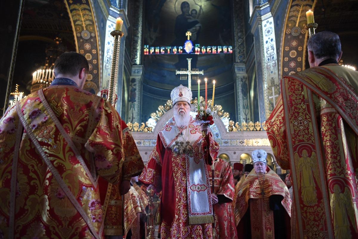 Патріарх Філарет звершив Пасхальні вечірню і утреню