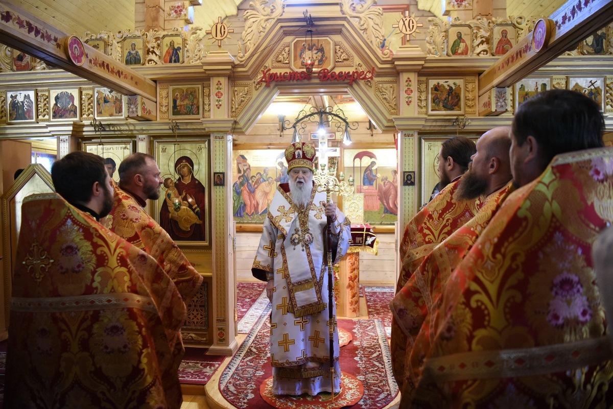 Патріарх Філарет очолив храмове свято парафії святого Юрія Переможця міста Києва