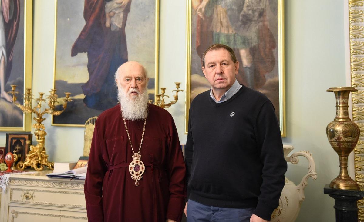 Патріарх Філарет зустрівся з відомим економістом Андрієм Ілларіоновим