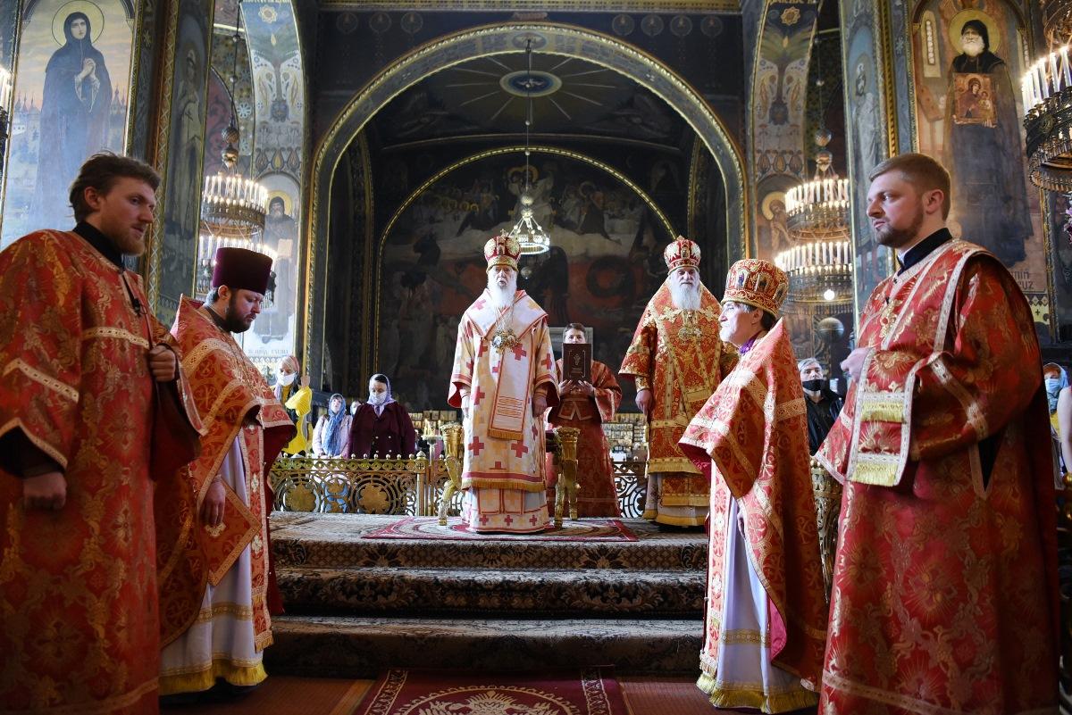 Вшанування пам'яті святителя і чудотворця Миколая архієпископа Мир Лікійського