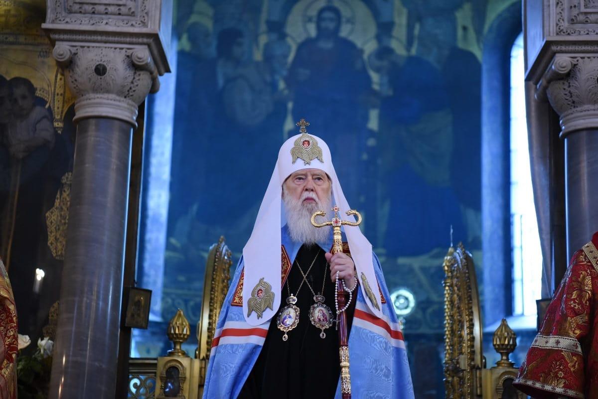 Анонс. Святкування 55-річчя служіння Святійшого Патріарха Філарета на Київській кафедрі