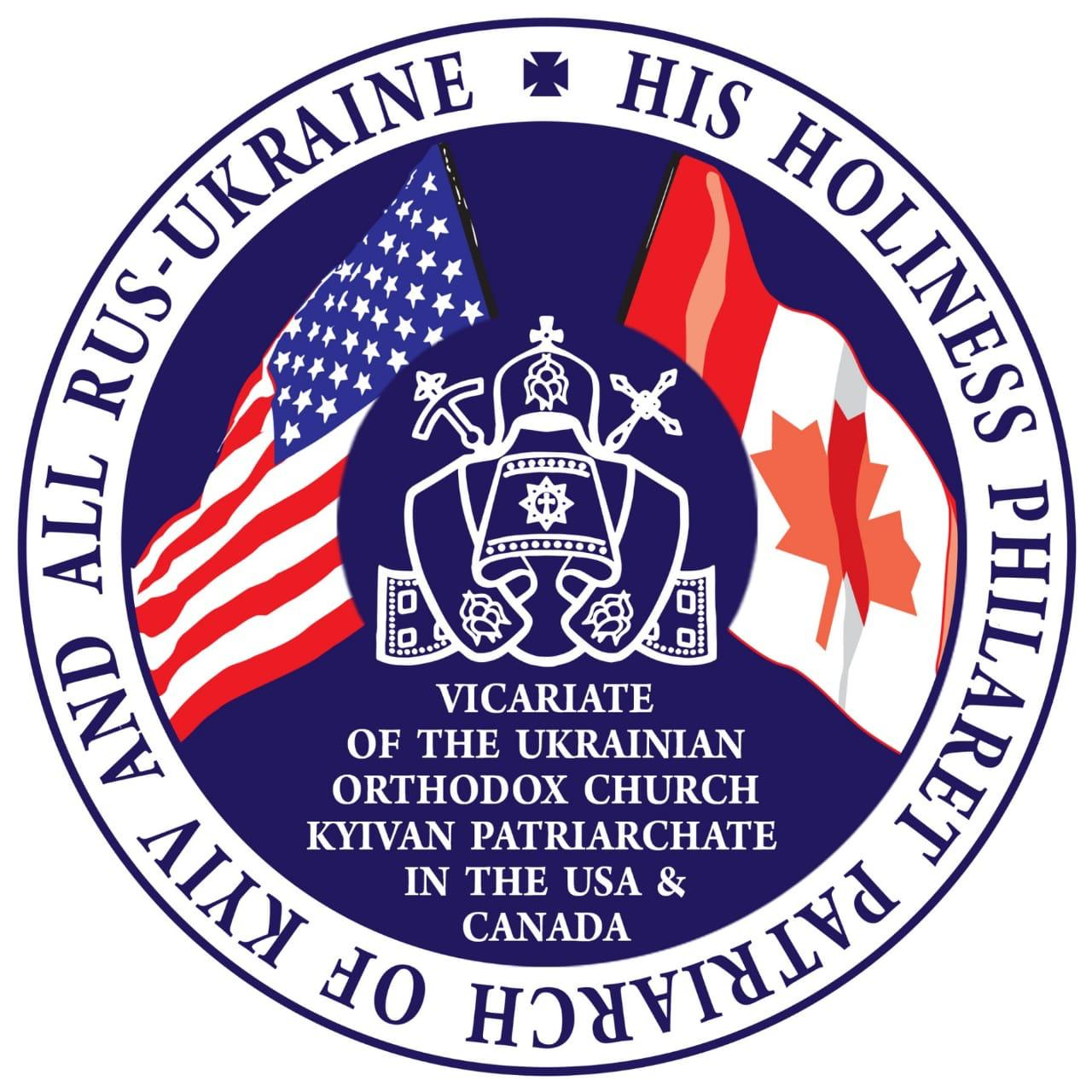 Урядом США зареєстровано статутні документи Вікаріату УПЦ Київського Патріархату в США та Канаді