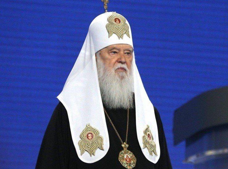 Звернення Патріарха Філарета з нагоди 25-річчя Конституції України