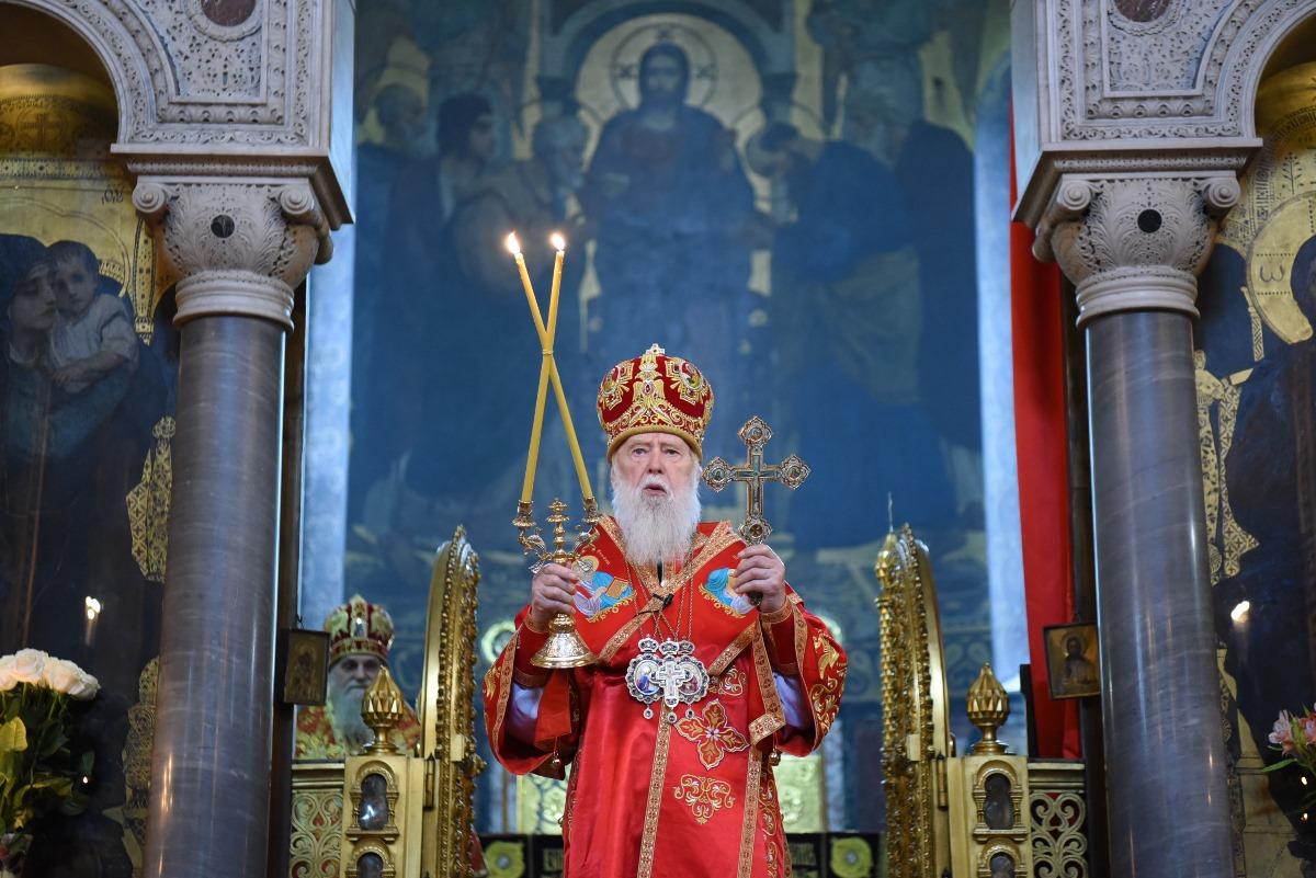 """""""Треба бути християнином не по назві, а по життю"""", – Патріарх Філарет"""