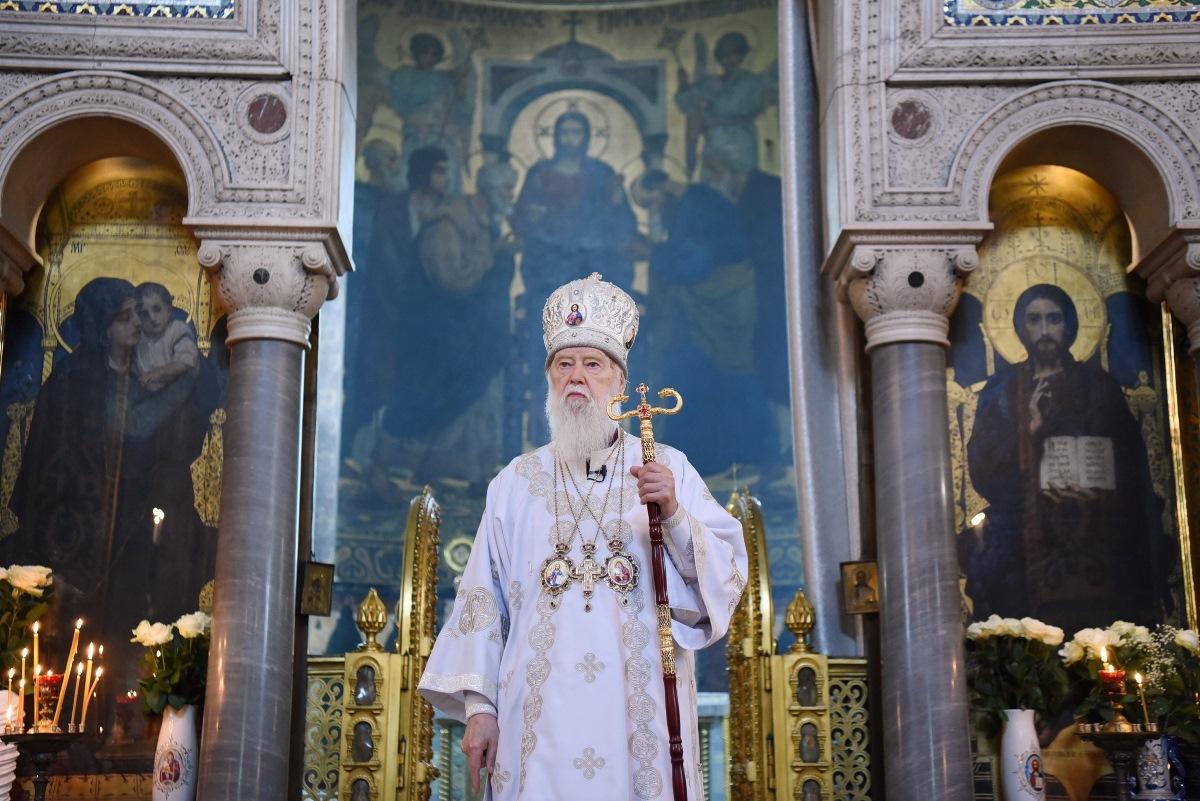 Проповідь Патріарха Філарета в день Вознесіння Господнього