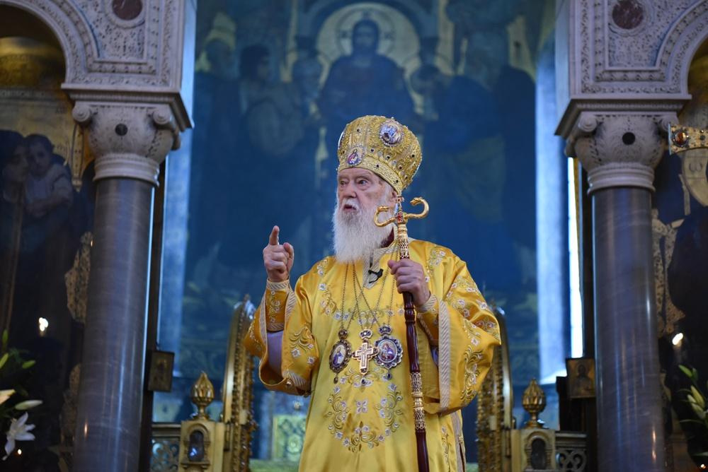 """""""Коли ми каємось у своїх гріхах і Господь прощає нам гріхи – ми святі"""" – Патріарх Філарет"""