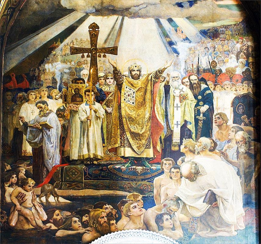 28 ЛИПНЯ — РІВНОАПОСТОЛЬНОГО КНЯЗЯ ВОЛОДИМИРА, ХРЕСТИТЕЛЯ РУСИ-УКРАЇНИ