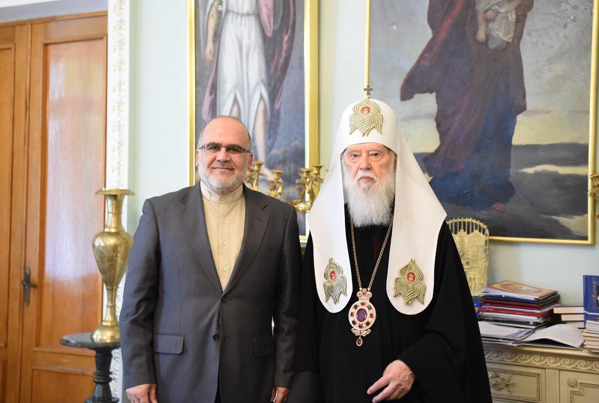Святійший Патріарх Філарет зустрівся із Послом Республіки Іран в Україні Манучехром Мораді