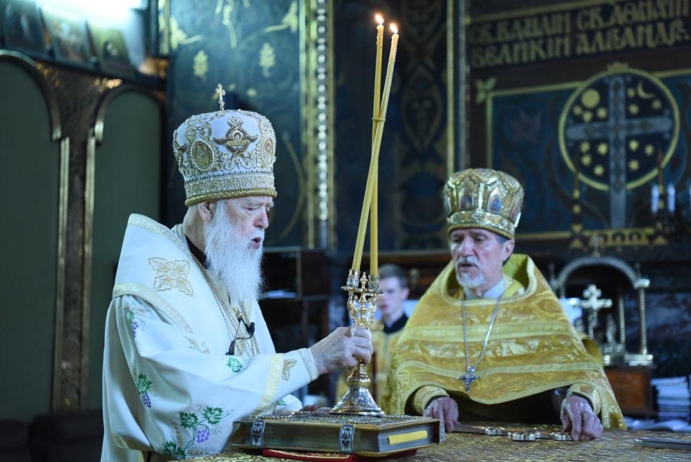 Патріарше богослужіння в день свята Різдва Предтечі і Хрестителя Господнього Іоана