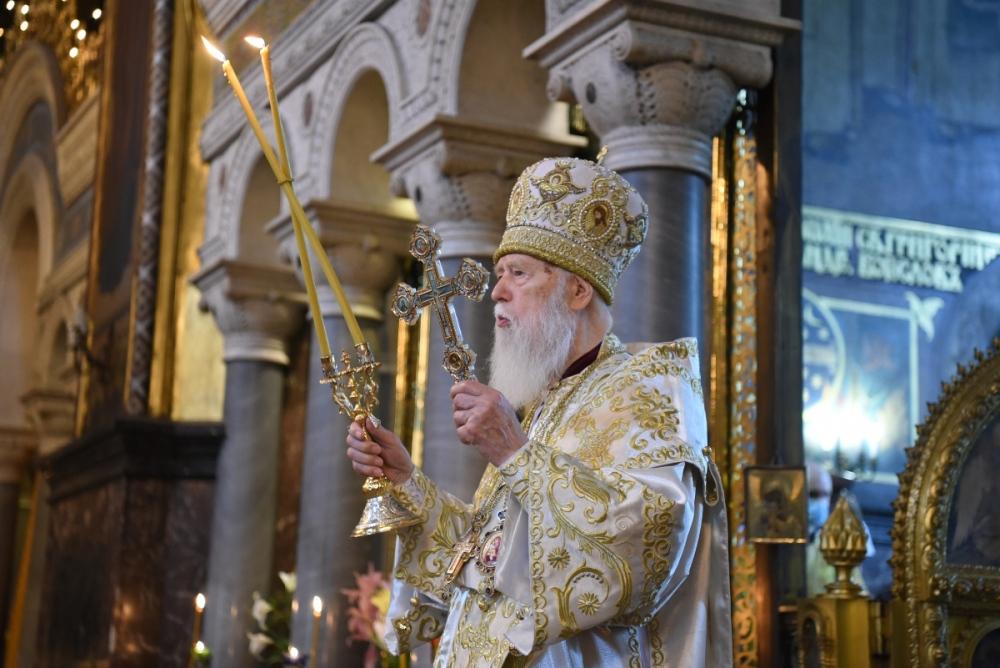 Патріарше богослужіння в день пам'яті святих первоверховних апостолів Петра і Павла