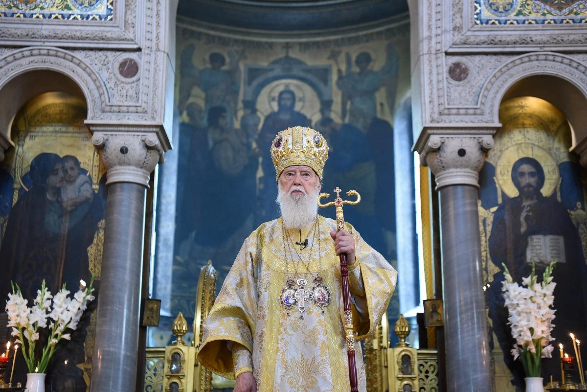 """""""Ми маємо Бога Милосердного, Який піклується про нас більше, чим ми за себе"""" – Патріарх Філарет"""
