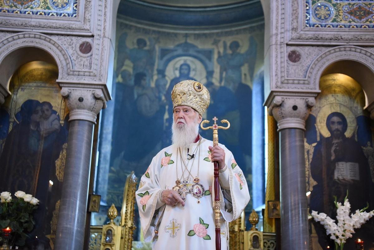 """""""Якщо ми будемо вірити Богові, то благо нам буде і на землі, і в Царстві Небесному"""" – Патріарх Філарет"""