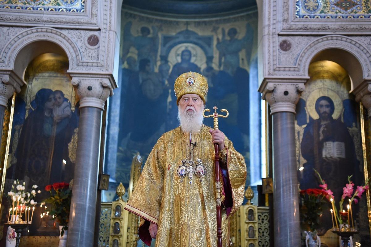 """""""Якщо будемо виконувати заповіді, то успадкуємо вічне блаженне життя"""" – Патріарх Філарет"""