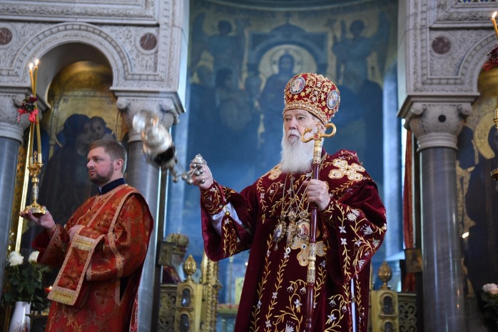 """""""На хресті Господь подолав гріх і спас людський рід"""" – Патріарх Філарет"""