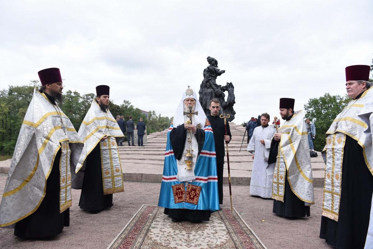 Патріарх Філарет молитовно вшанував пам'ять жертв Бабиного Яру