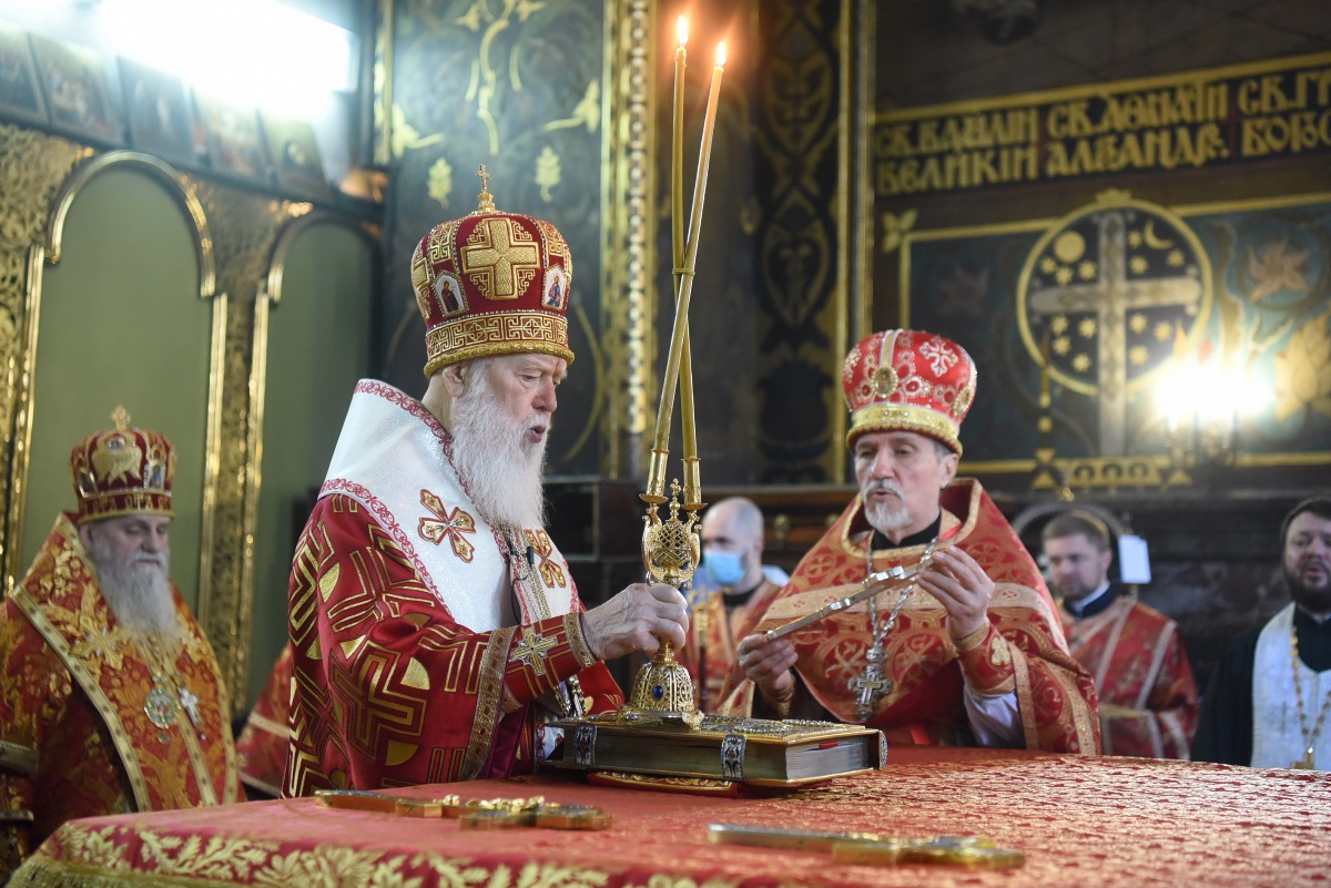 """""""Якщо хочемо бути в Царстві Божому, потрібно любити"""" – Святійший Патріарх Філарет"""