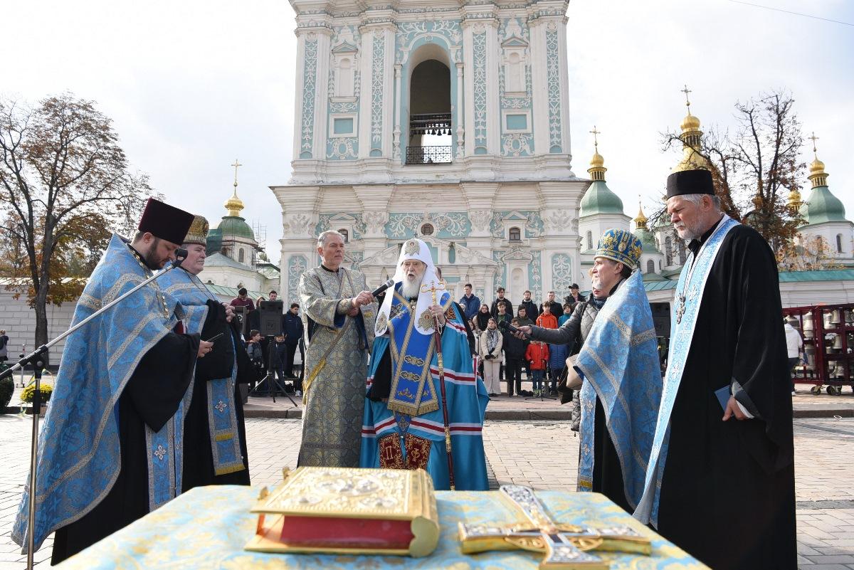 Патріарх Філарет очолив молитву за Україну на Софійській площі столиці