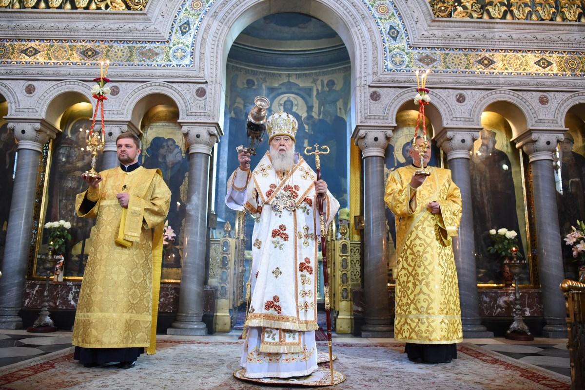 26-та річниця інтронізації Святійшого Патріарха Філарета